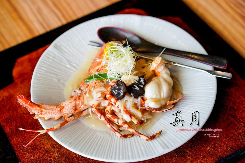 真月新日本料理 | 野生龍蝦細緻Q彈超滿足,品嚐深度日式料理,季節菜色一期一會,每道菜都是一幅畫作