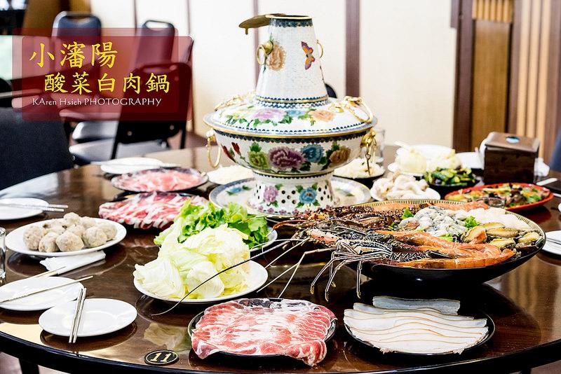 [台中。北屯區] 小瀋陽酸菜白肉鍋 新址太原路