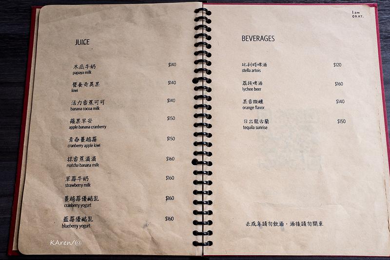DSC03703