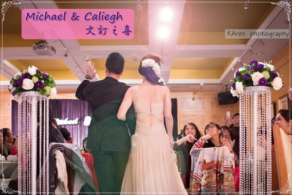 [婚攝] 2013.01.13 Michael & Caliegh 文訂之喜