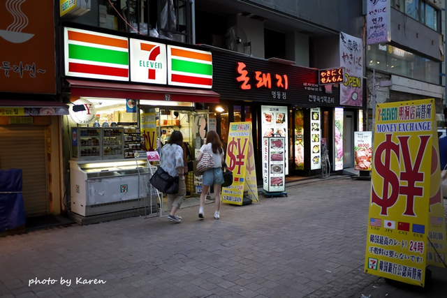 [seoul。換匯] 明洞換錢所(附地圖)
