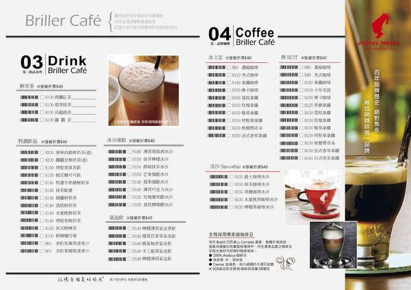 57772_LB_大菜單_20140922-1-(2).jpg