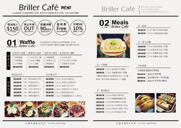 57772_LB_大菜單_20140922-1-(1).jpg